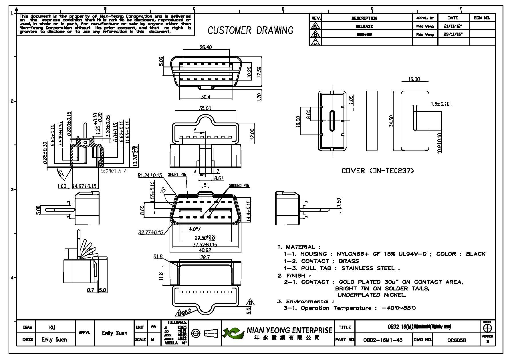 电路 电路图 电子 工程图 户型 户型图 平面图 原理图 1790_1257