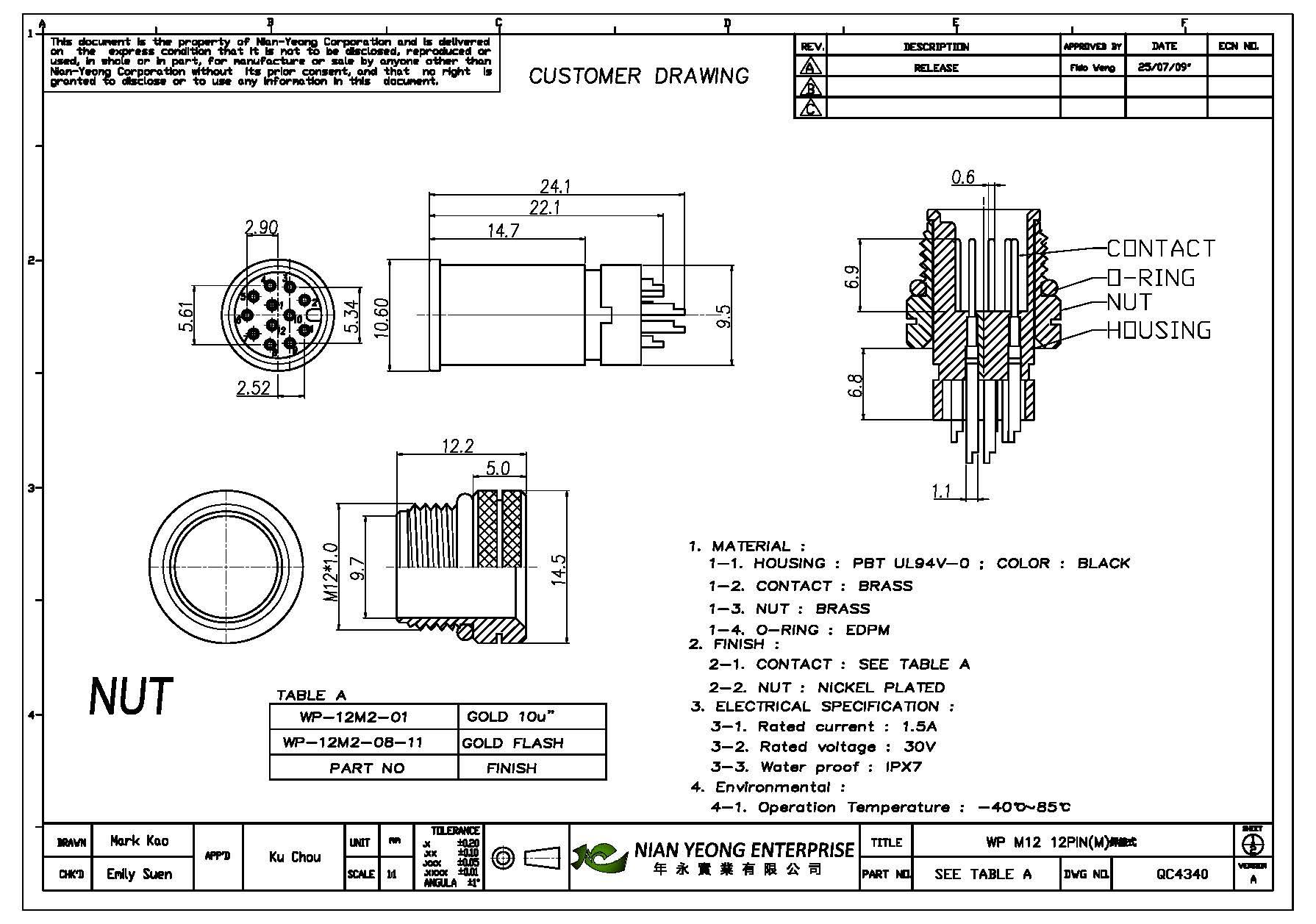 电路 电路图 电子 工程图 平面图 原理图 1790_1257